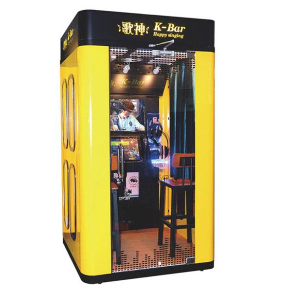 Karaoke KTV booth (Yellow)